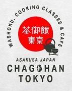 『WASHOKUできました!』茶御飯東京 公式ブログ