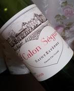 ポイントサイトで美味しいワイン!