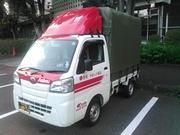 東京小平 赤帽やましげ運送の奮闘日記