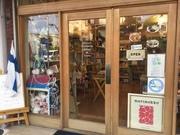 Mikon Finland Shop & カフェブログ