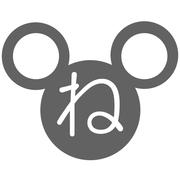 ネズミ駆除Wiki