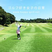 ゴルフ好き女子の日常