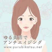 Yuuruさんのプロフィール