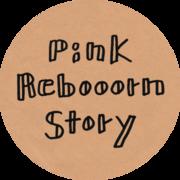 Pink Rebooorn Story