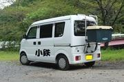 日本の街道を行く
