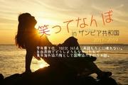 yukichiさんのプロフィール