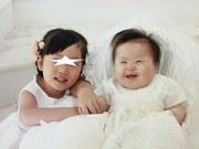 ダウン症児パパ子育て日記
