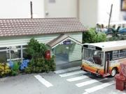 四国な鉄道模型「みぬま鉄道」製作記