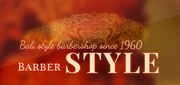 BARBER STYLE 日誌