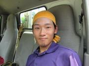 長谷川植木屋さんのプロフィール