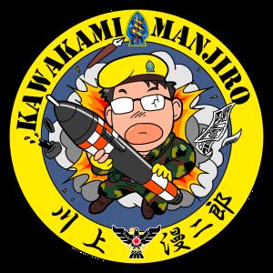 THE OCTAGON-電脳国防省-