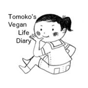 Tomoko's Vegan Life Diary