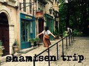 Shamisen Trip