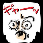 怖いの大好き!読書感想文(映像・2ちゃん系もあり)