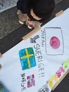 スウェーデンで理想の生活〜家族の幸せを求めて