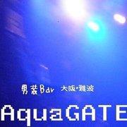 大阪・男装バーAquaGATEさんのプロフィール