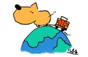 世界一周 雑貨の旅