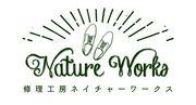 修理工房 Nature Worksのブログ
