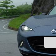 Reflexblue [MAZDA ROADSTER ND5RC]