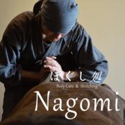 ほぐし処Nagomi