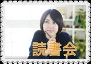 カフェ勉ブログ