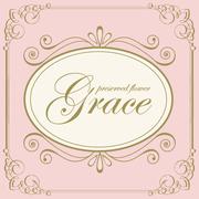 熊本プリザーブドフラワー教室Graceグラース