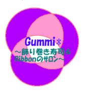 Gummi*