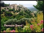 南仏の旅プロヴァンストラベルのブログ