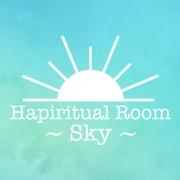 Hapiritual Room 〜Sky〜のブログ