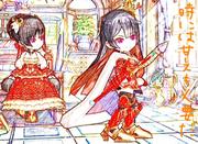 *Pitohui*の気まぐれ日誌