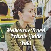 オーストラリア*メルボルン旅行個人ガイド-Yuki-さんのプロフィール