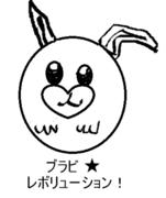 ヒロコ☆レボリューション!Z
