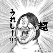 yoyoさんのプロフィール