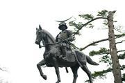 宮城県社会保険指導協会ブログ