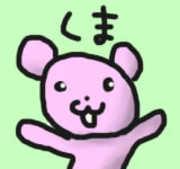 ニコ動・youtubeで活躍したい人の為のブログ