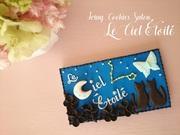愛知県刈谷市アイシングクッキー教室Le Ciel Étoilé
