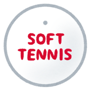 ソフトテニスのツボ