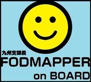 ワタクシが4年以上実践している「低FODMAP食」