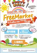 ToyamamamasSmileMarket