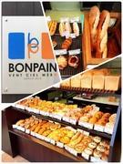 但馬 朝来市和田山のパン屋 BONPAINボンパン
