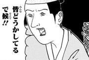 奈美さんのプロフィール