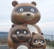お気楽忍者のブログ 弐の巻