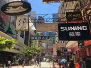香港つれづれDiary