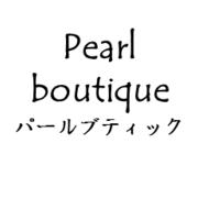 パールネックレス買取専門店 Pearl boutique