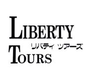 リバティ・ツアーズ 旅ブログ