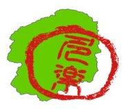 野州狛犬見聞録