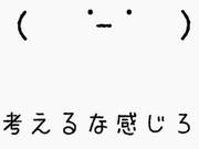 君の名は 〜ビジネス編〜