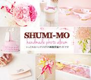 SHUMI-MOmagazine