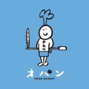 オパンブログ|東京 笹塚のパン屋さん