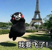 みまる子の中国留学